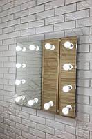 """Макияжное зеркало с подсветкой """"Крис Макси"""" 70х70 см."""