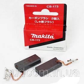 Угольные щетки MAKITA CB-173 с авто-отключением (VC1013L, VC2510L, VC3210L, VC3211H, VC3211M )