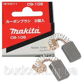 Угольные щетки MAKITA CB-106 (1911B, 3620, 8406, HP2010N, MT361, RP0900, M3601)