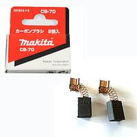 Угольные щетки MAKITA CB-70 (4320, 6501, 6501X, 9036)