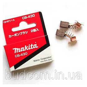 Угольные щетки MAKITA CB-430 для 4331D, 6317D, 6319D, 6337D, 6339D, 6347D, 6349D, 8414D, 8434D, 8444D, BDF460, BGA402, BGA450, BGA452, BGD800, BGD801,