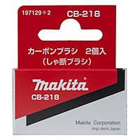 Угольные щетки MAKITA CB-218 с авто-отключением GA7060, GA7060R, GA7061, GA7061R, GA7062, GA7062R, GA7063, GA7063R, GA9060, GA9060R, GA9061, GA9061R,