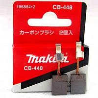 Угольные щетки MAKITA CB-448 для BTW251, DTD152, DTW251, BTD043, BTD063, DDF442, DTW250, DTW250, DTD146, DTD134, DSC191R, DSC191, DSC162R, DSC162,