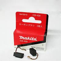 Угольные щетки MAKITA CB-459 (GA4030, GA4530, GA5030, GA5030KSP3, JS1000, JS1601, JS1601, M8701, M8701, PJ7000, TM3000C, TM3010C)
