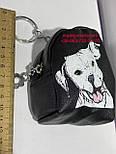 Брелок рюкзак с собачкой, фото 2