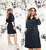 Платье женское с кулиской по талии (6 цветов) ТК/-1237 - Черный