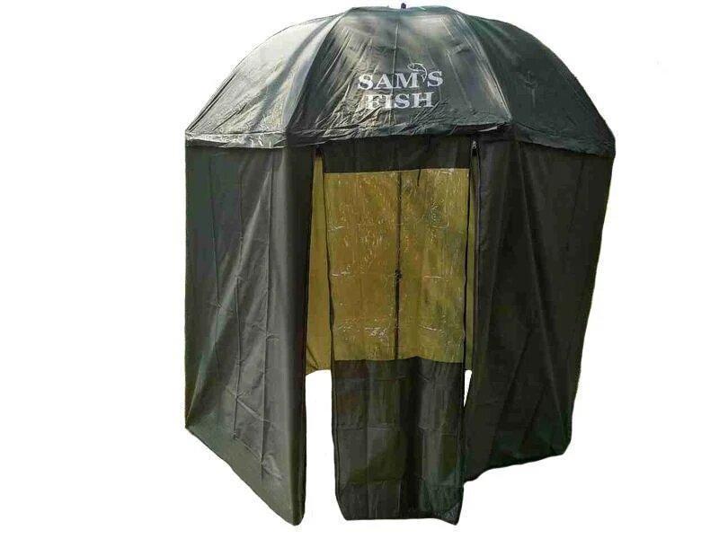 Зонт палатка для рыбалки MHZ SF23775