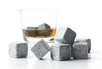 Камни для охлаждения виски и напитков Whiskey Stones-2 В