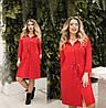Платье женское с кулиской по талии (6 цветов) ТК/-1237 - Красный