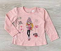 Кофта, реглан детский на девочку Турция розовый , 98, 104, см