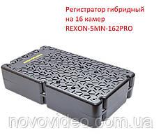 Регистратор гибридный на 16 камер REXON-5MN-162PRO