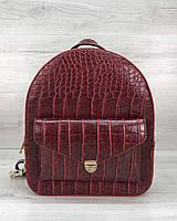 Молодежный рюкзак для девушек эко-кожа красный под крокодила Britney WeLassie