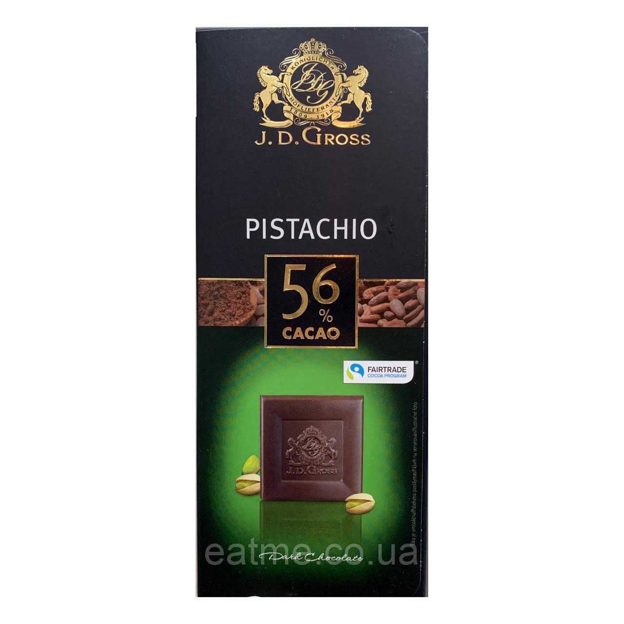 J.D.Gross Темный шоколад 56% какао с соленой фисташкой