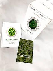 Гелевая альгинатная маска с экстрактом зеленого чая Lindsay Malcha Magic Modeling Gel mask pack