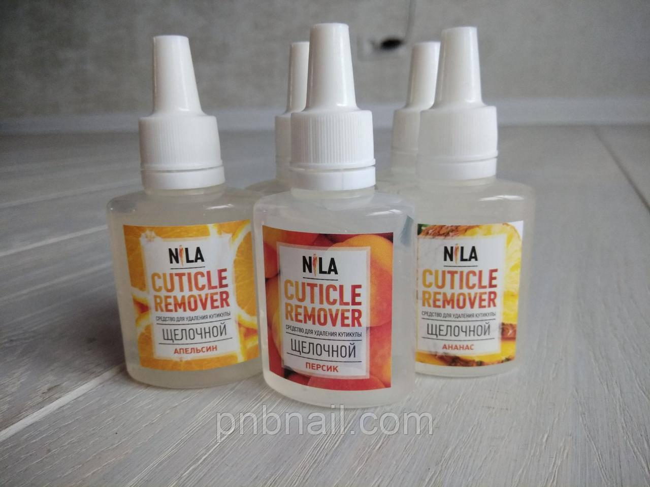 NILA   Cuticle Remover щелочный, 30 мл/шт