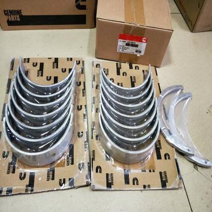 AR12270, AR10575 Вкладыши коренные коленвала комплект STD K19 KTA19 KTTA19 QSK19, фото 2