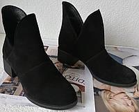 Jimmy Choo! женские демисезонные ботинки, маленький удобный каблук натуральная замша, фото 1