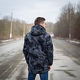 Чоловіча стильна куртка Y. L. Z весна-осінь. Колір - темно-сірий. Хмельницький, фото 4