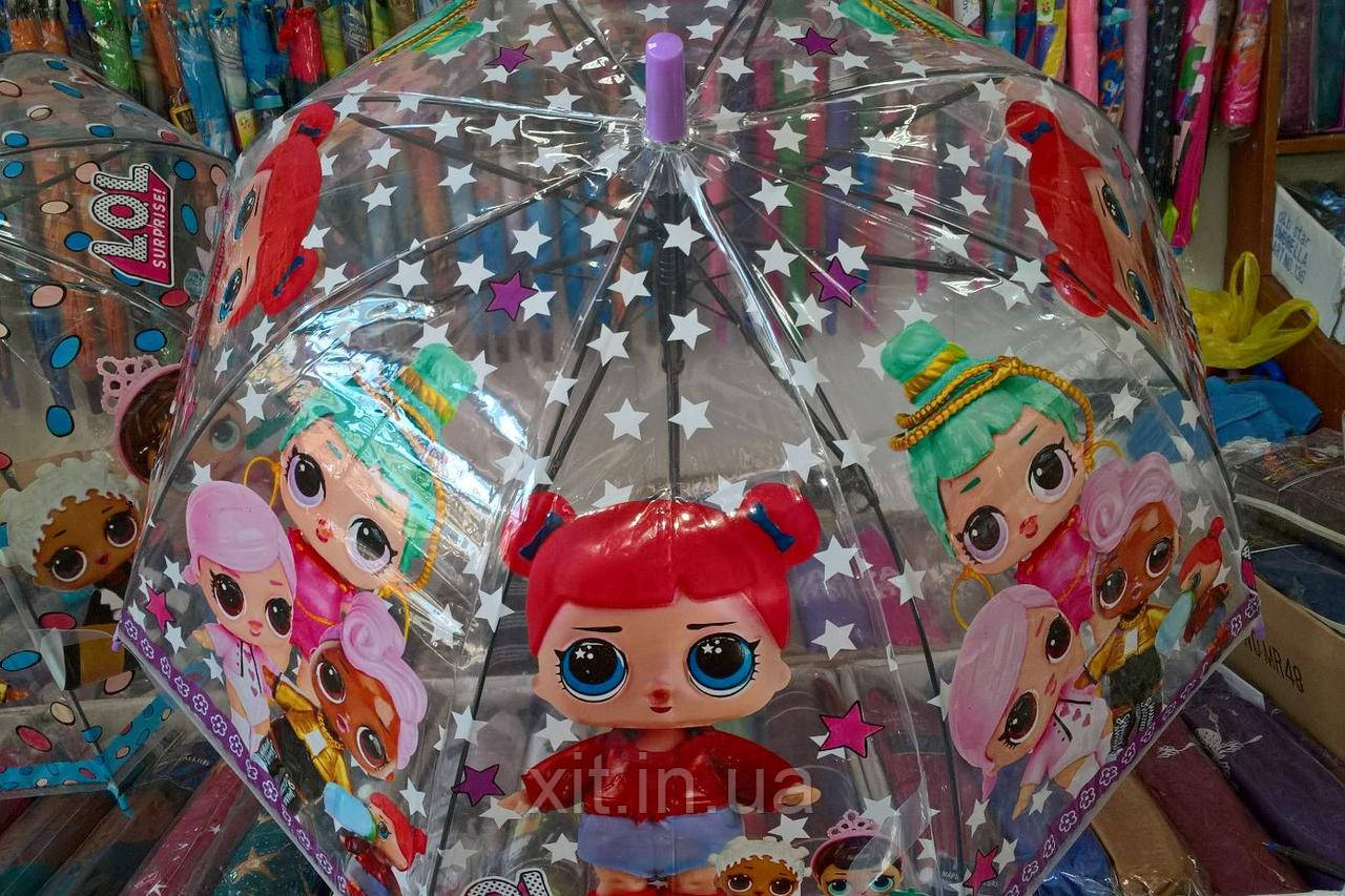 Детский прозрачный зонтик LOl Кукла-сюрприз