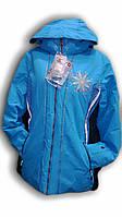 Куртка женская горнолыжная. Azimuth. Голубая. Большие размеры. В8105