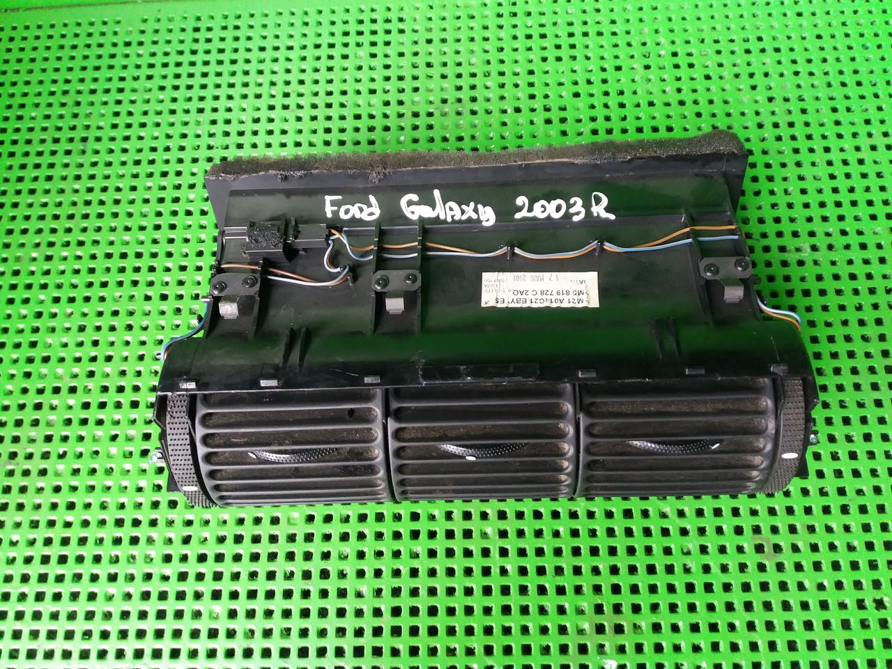 7m5819728c2aq Дефлектор для Ford Galaxy