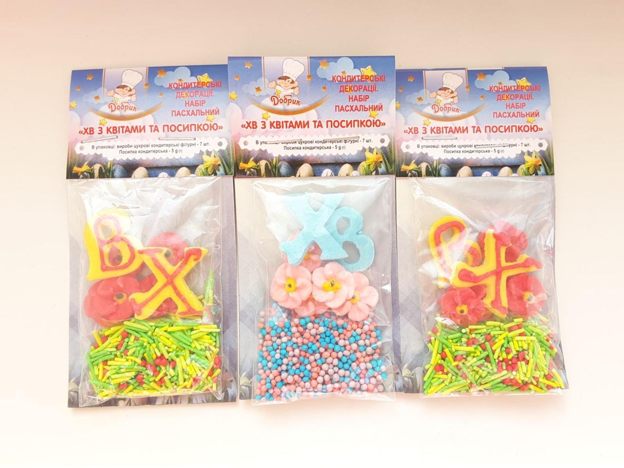 Пасхальный набор ХВ с цветами и посыпкой