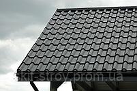 Металлочерепица Афина 0,55мм покрытие GrandeMat  ArcelorMittal Германия, ZN275. Гарантия 30 лет!, фото 10