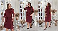 Платье трикотажное 39296
