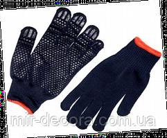 Перчатки Синтетика синие