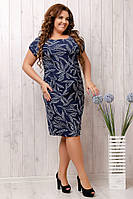 Женское легкое платье,ткань супер софт,размеры:50,52,54,56., фото 1