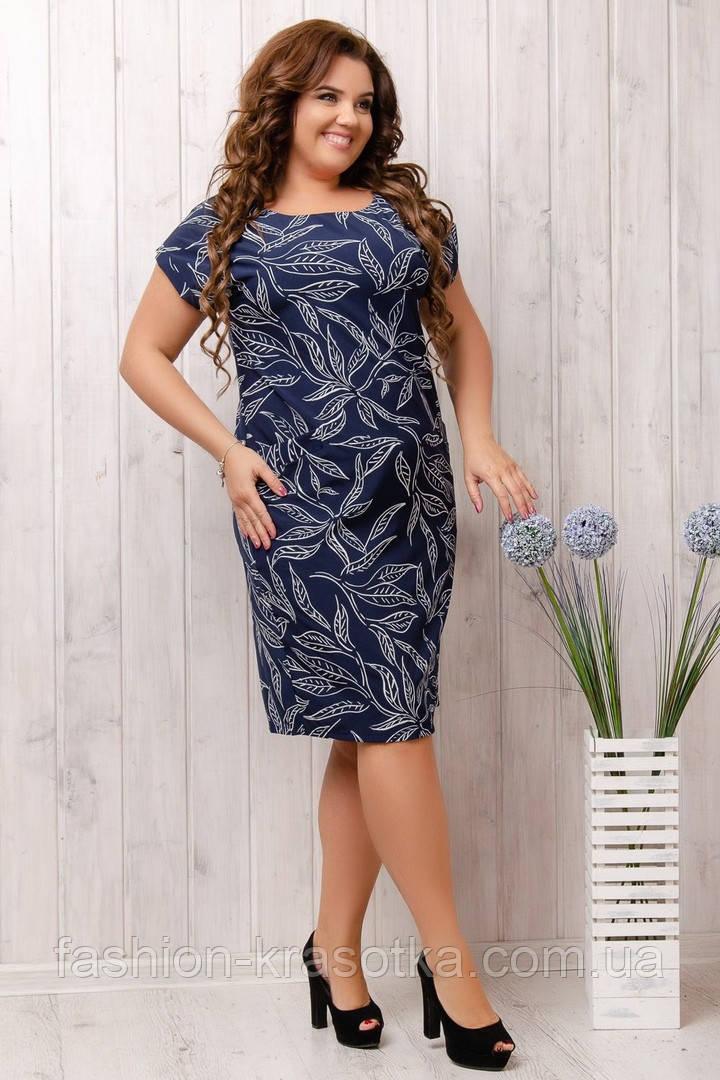 Женское легкое платье,ткань супер софт,размеры:50,52,54,56.