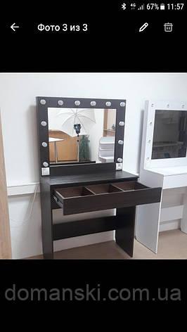 Стол визажиста. Гримёрное зеркало. Рабочее место бровиста визажиста. Цвет венге., фото 2