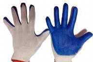 Перчатки стрейч женские (синий,оранж.)