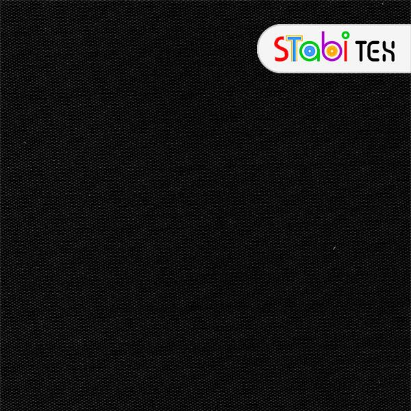 Ткань сумочная оксфорд 420Д\2 ПВХ (4187) Чёрный