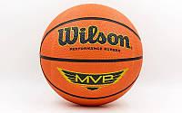 Мяч баскетбольный резиновый №7 WILS BA-7149 (резина, 620г, бутил, коричневый)