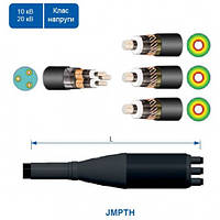 Кабельна муфта JMPTH 12 120-240 СМ