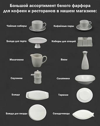 Набор чайный Helios Чашка 160 мл + блюдце. HR1324, фото 2