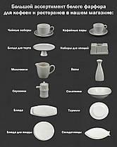 Чашка кофейная 70мл с блюдцем Lubiana ПАУЛА 1700/1771, фото 3