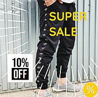 Спортивные штаны весенние с лампасами Adidas черными. Для повседневной носки