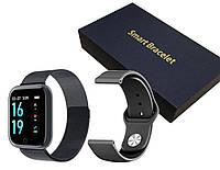Фитнес браслет Smart Band AIR Черные