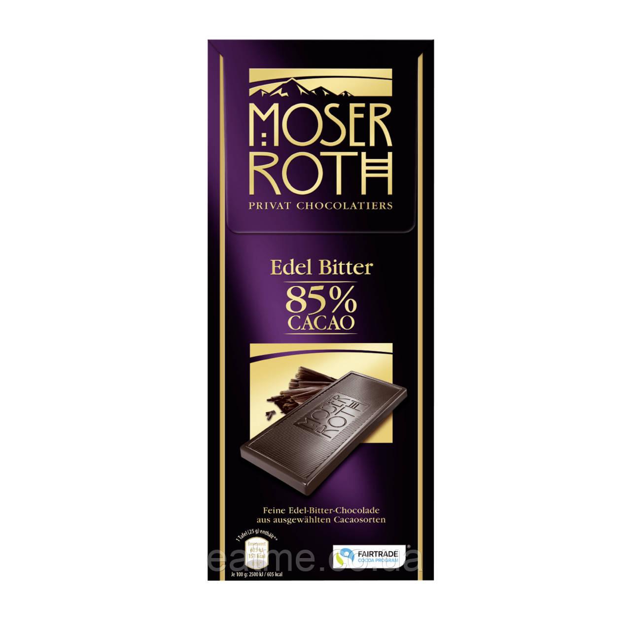Moser Roth Чёрный шоколад 85% какао