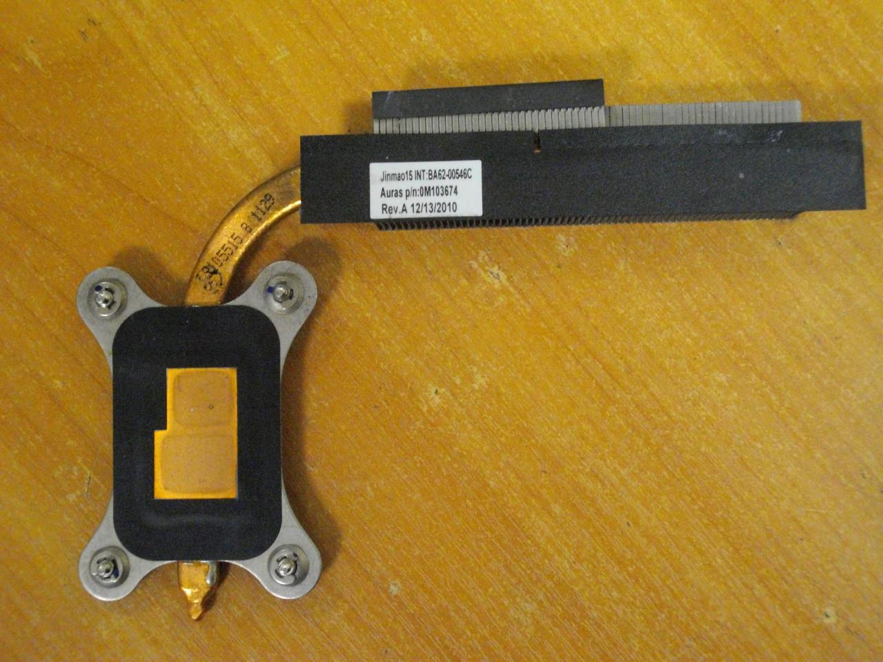 Радиатор Система Охлаждение Samsung NP-RV509, RV509 бу