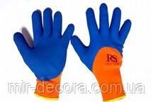 Перчатки пена зима теплые