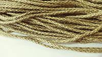 Шнур джутовый 4 мм плетеный