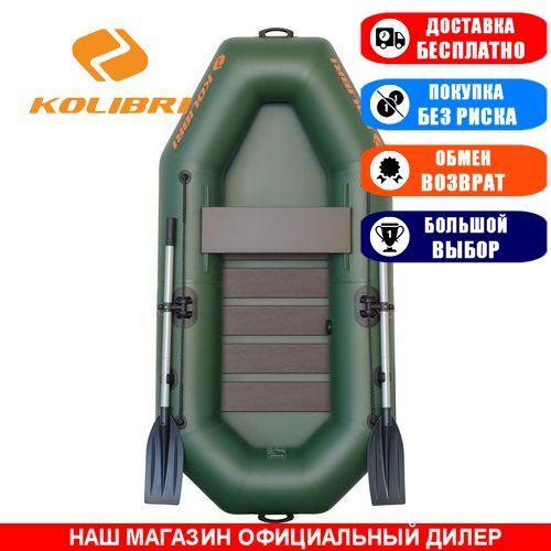 Лодка Kolibri K-190C. Гребная; 1,90м, 1 место, 750/750ПВХ, реечное днище. Надувная лодка ПВХ Колибри К-190С;