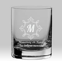 Іменний стакан для віскі «Брат з великої літери»