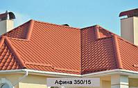 Металлочерепица Афина 0,45мм Arvedi глянцевый полиэстр Италия. Гарантия 15 лет, фото 3