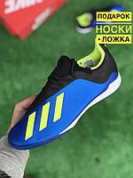 Сороконожки Adidas X 18.3 /многошиповки адидас