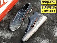 Футзалки Nike Mercurial Victory Pack/найк меркуриал виктори