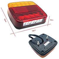 Светодиодные стоп сигналы для авто прицепа тракторов